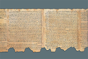 Dead Sea Scroll - example